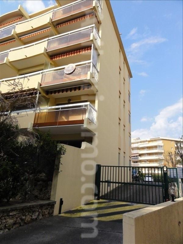 Rental apartment Frejus 531€ CC - Picture 3