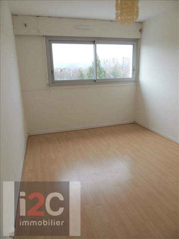 Vente appartement Ferney voltaire 295000€ - Photo 4