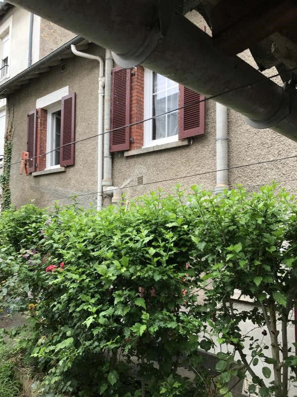 Investment property building Limoges 338000€ - Picture 1