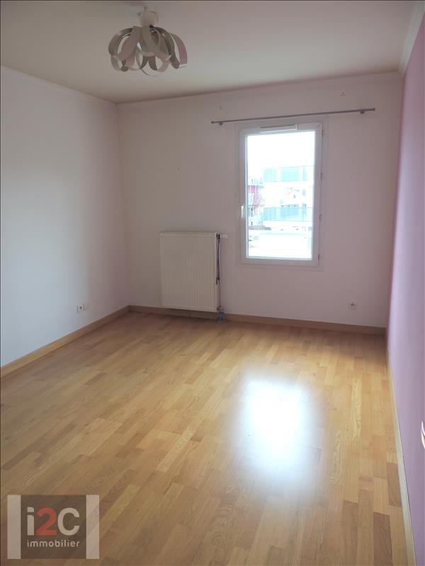 Vendita appartamento Ferney voltaire 749000€ - Fotografia 7