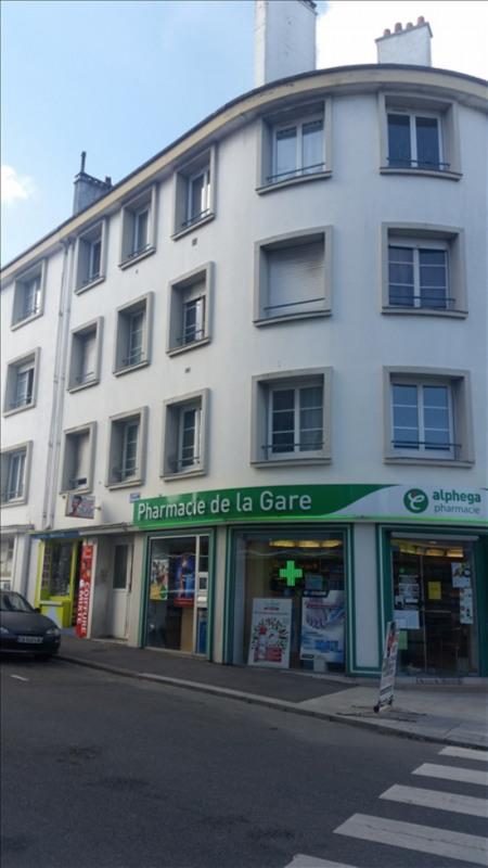 Location appartement St nazaire 435€ CC - Photo 1