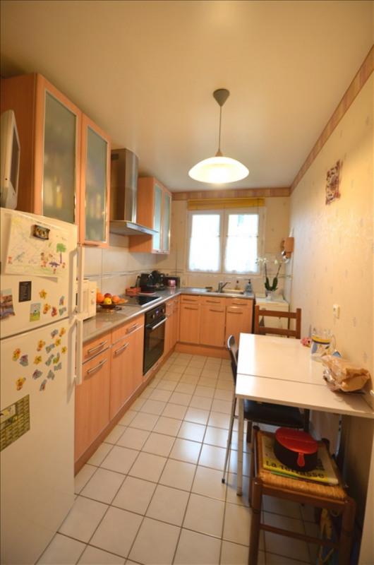 Vente appartement Carrieres sur seine 315000€ - Photo 4
