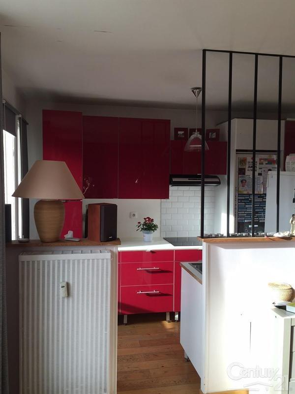 Vente appartement Caen 82000€ - Photo 1