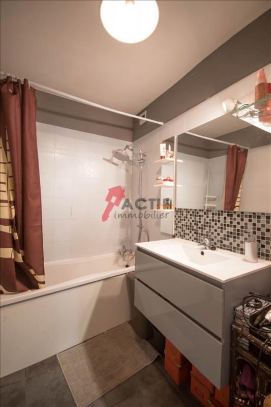 Vente appartement Evry 177000€ - Photo 9