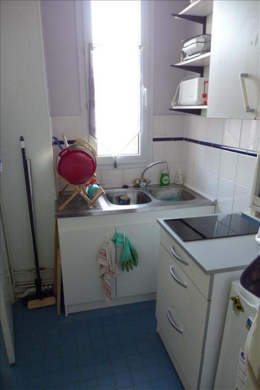 Location appartement St ouen 605€ CC - Photo 2