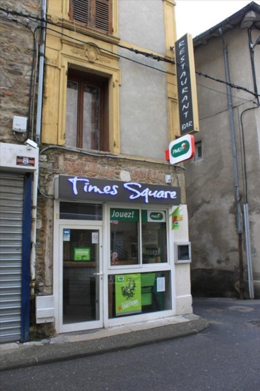 Commercial property sale shop Sainte-colombe-lès-vienne 39000€ - Picture 1