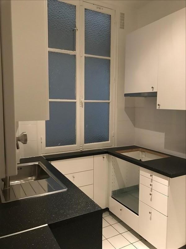 Alquiler  apartamento Paris 7ème 2085€ CC - Fotografía 9