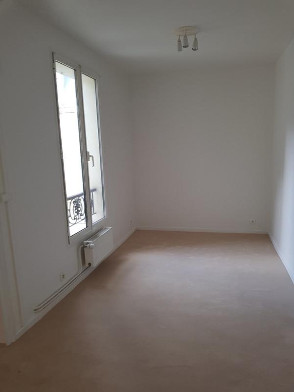 Sale apartment Paris 9ème 540000€ - Picture 5
