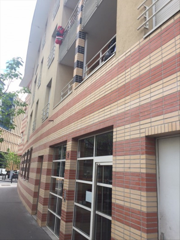Vente appartement St denis 140000€ - Photo 1