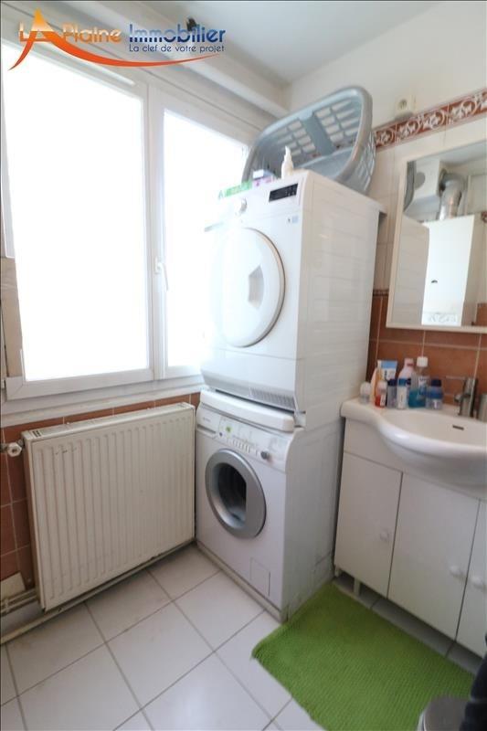 Vente appartement Saint denis 149000€ - Photo 5