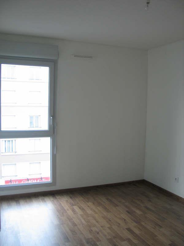 Alquiler  apartamento Villeurbanne 672€ CC - Fotografía 2