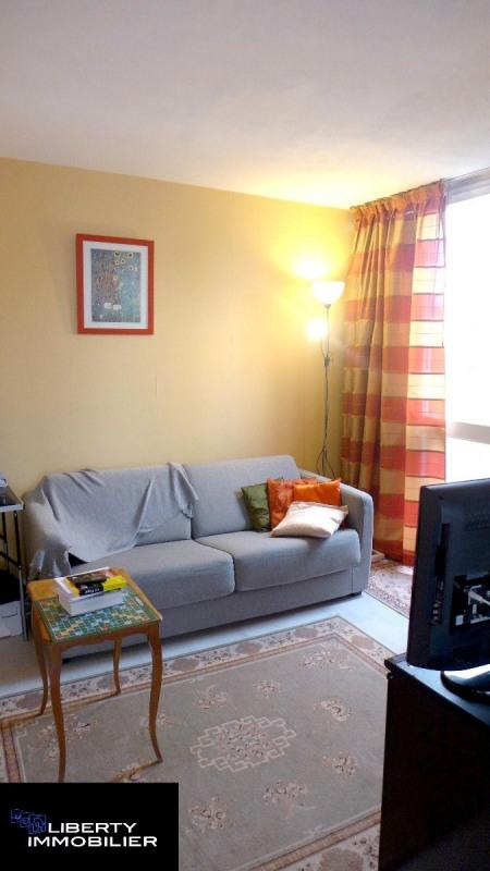 Vente appartement Elancourt 195000€ - Photo 8