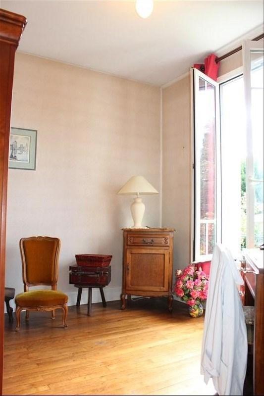 Vente maison / villa Nanteuil les meaux 238500€ - Photo 1