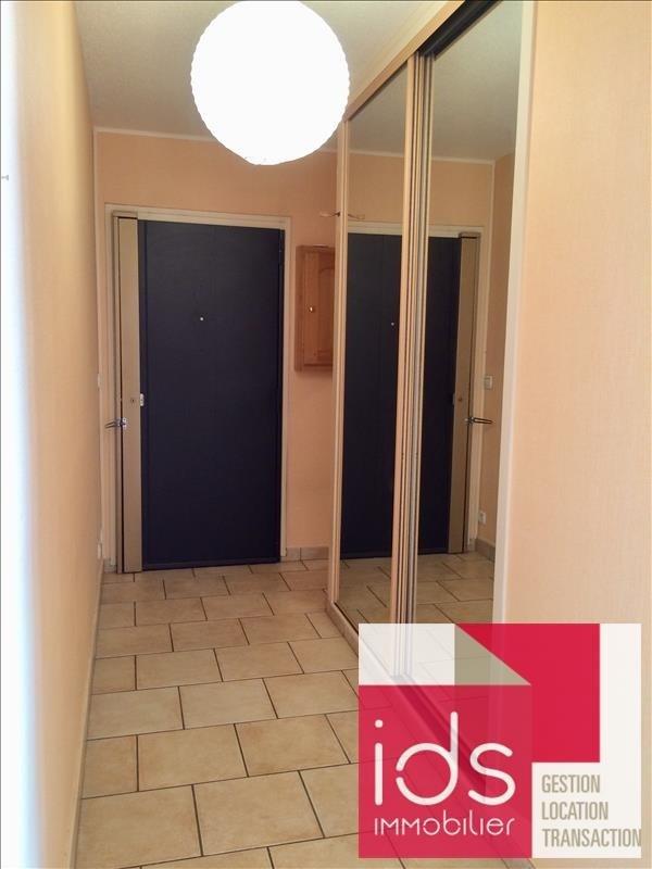 Vente appartement La ravoire 142000€ - Photo 7