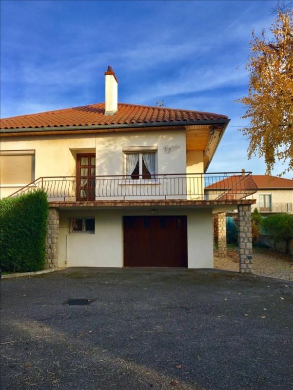 Vendita casa Sury le comtal 236000€ - Fotografia 1