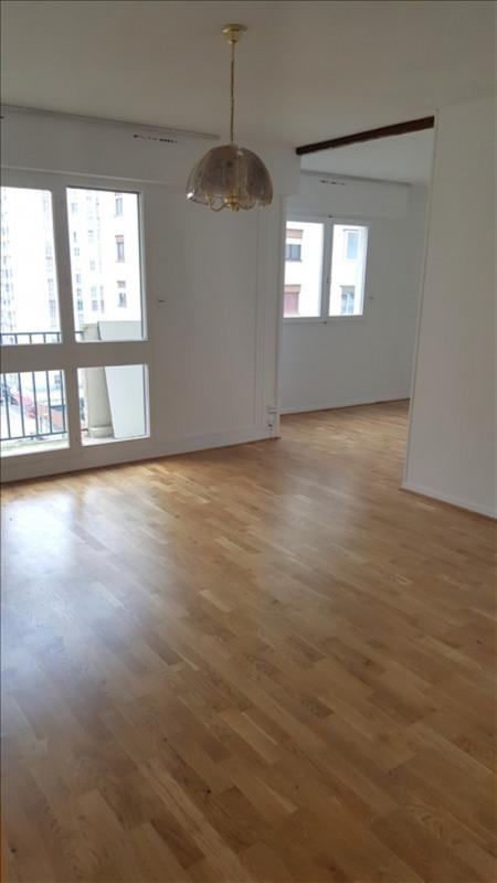 Vente appartement St ouen l aumone 146500€ - Photo 1