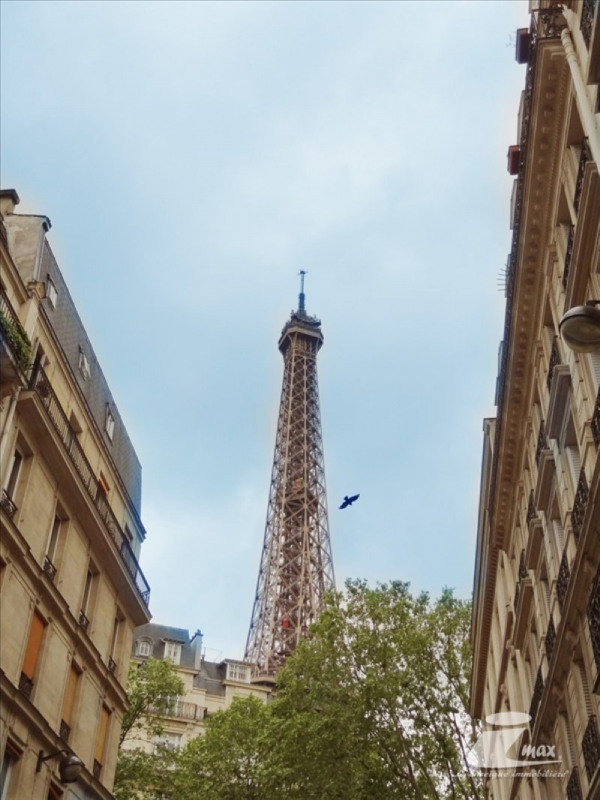 Sale apartment Paris 7ème 80000€ - Picture 1