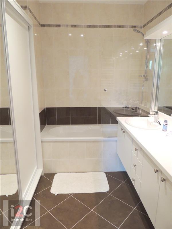 Sale apartment Prevessin-moens 395000€ - Picture 5