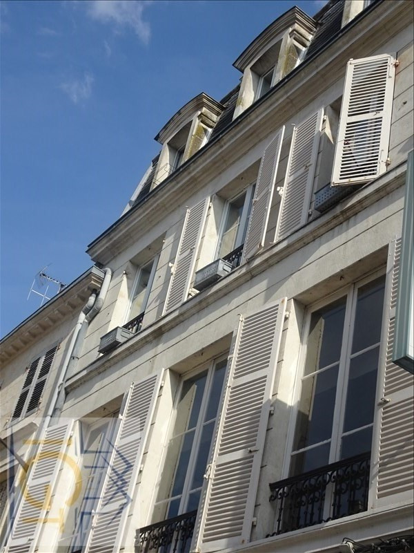 Vente immeuble Niort 884000€ - Photo 1