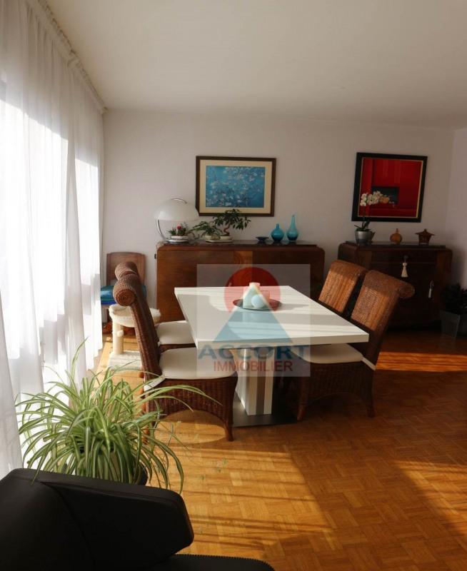 Venta  apartamento Gaillard 250000€ - Fotografía 1