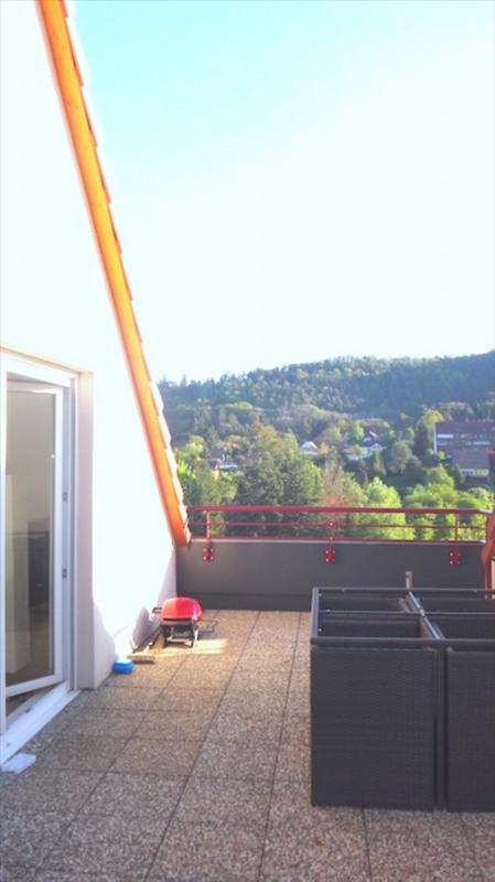 Vente appartement Lutzelhouse 184000€ - Photo 8
