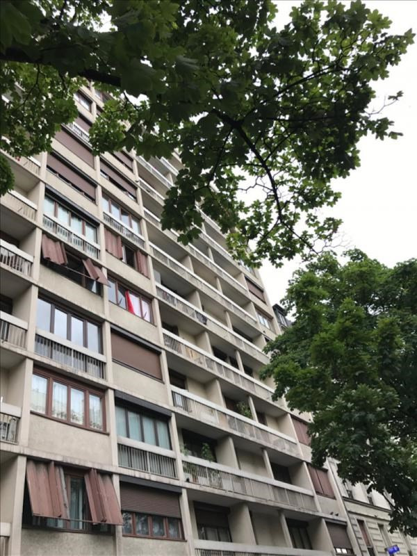 Vente appartement Aubervilliers 195000€ - Photo 5