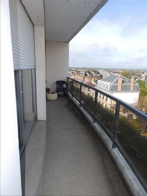 Vente appartement Moulins 265000€ - Photo 7