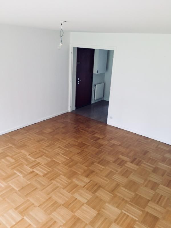 Verkoop  appartement Ecully 240000€ - Foto 2