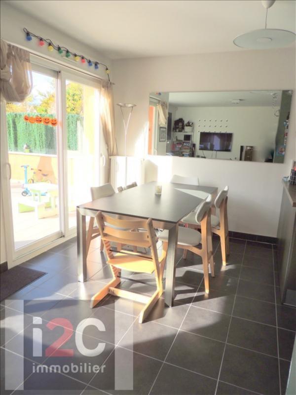 Venta  casa Prevessin-moens 510000€ - Fotografía 3