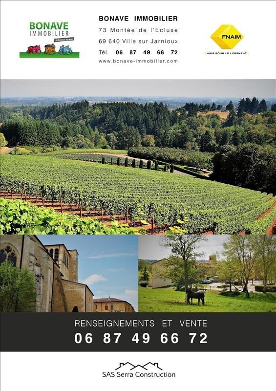 Produit d'investissement maison / villa Liergues 235000€ - Photo 4
