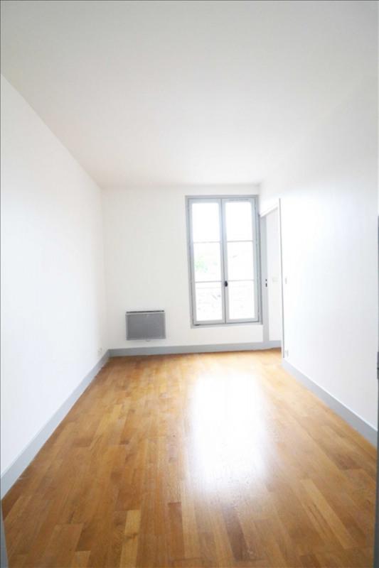 Location appartement St ouen 1450€ CC - Photo 3