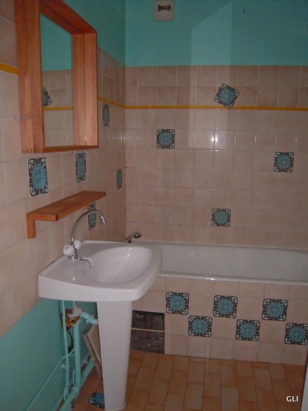 Rental apartment Villeurbanne 696€ CC - Picture 8