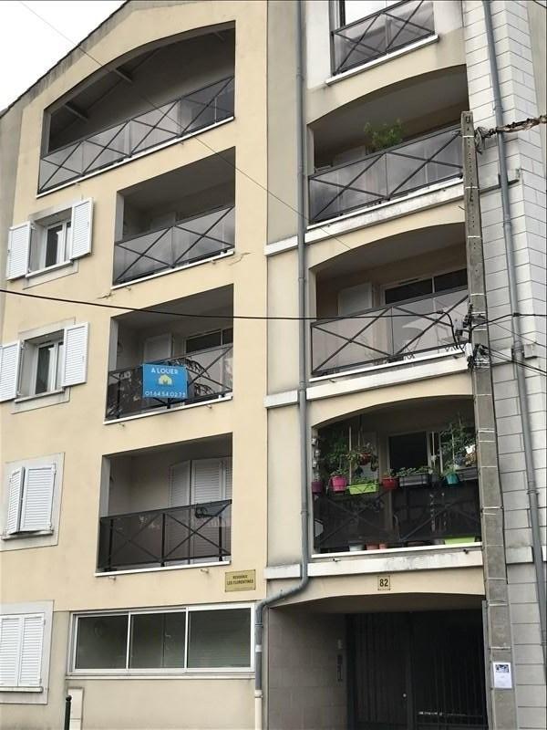 Rental apartment Epinay sur orge 735€ CC - Picture 5