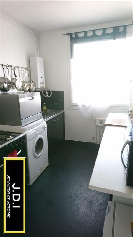 Vente appartement Epinay sur seine 113000€ - Photo 2