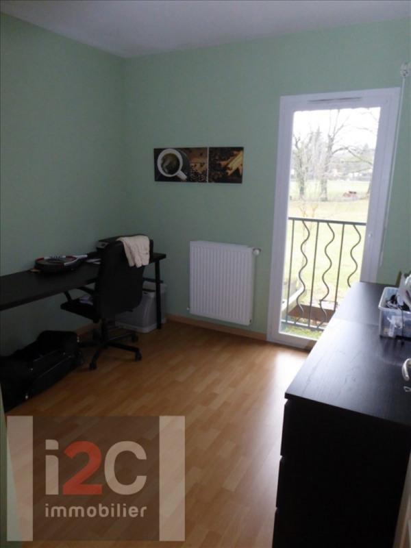 Venta  casa Segny 390000€ - Fotografía 7