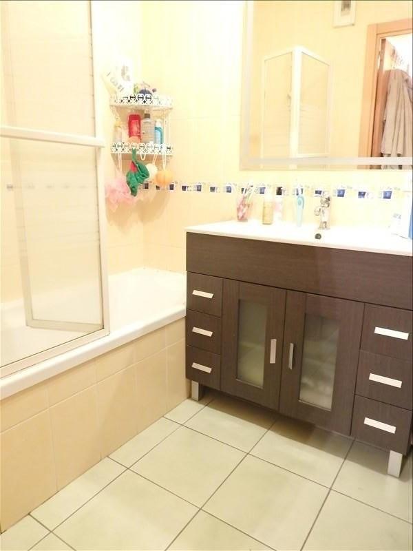 Vente appartement Hendaye 258000€ - Photo 5