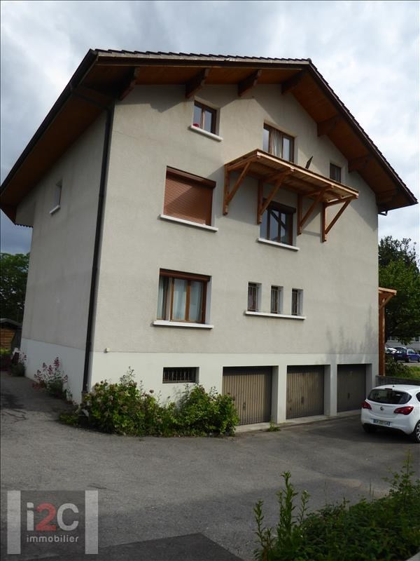 Sale apartment Divonne les bains 330000€ - Picture 10
