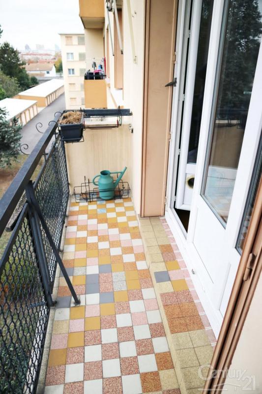 Vente appartement Villeurbanne 114000€ - Photo 7