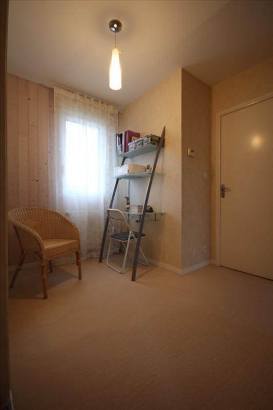 Vente maison / villa La chapelle des fougeretz 218400€ - Photo 6