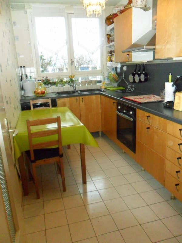 Vente appartement Garges les gonesse 173 000€ - Photo 2