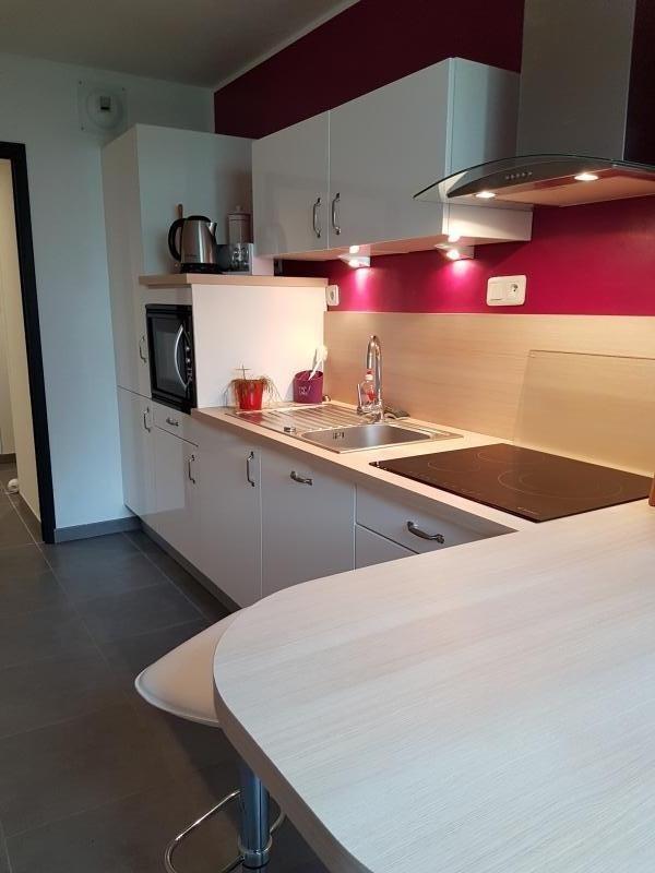 Location appartement Laval 600€ CC - Photo 7
