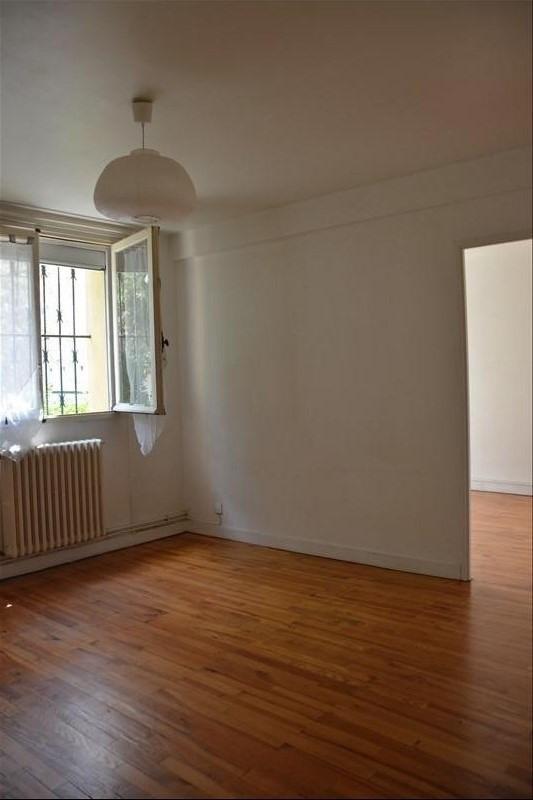 Vente appartement Toulouse 102000€ - Photo 2
