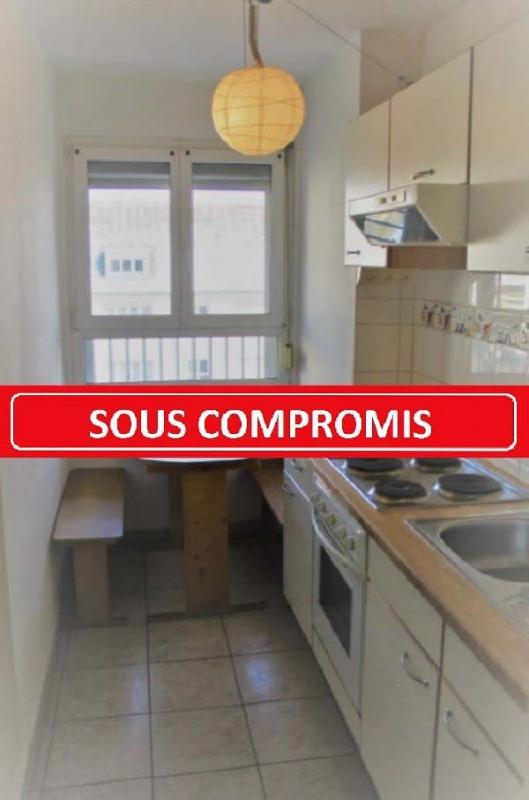 Sale apartment Strasbourg 112000€ - Picture 1
