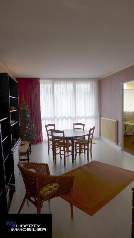 Vente appartement Elancourt 195000€ - Photo 7