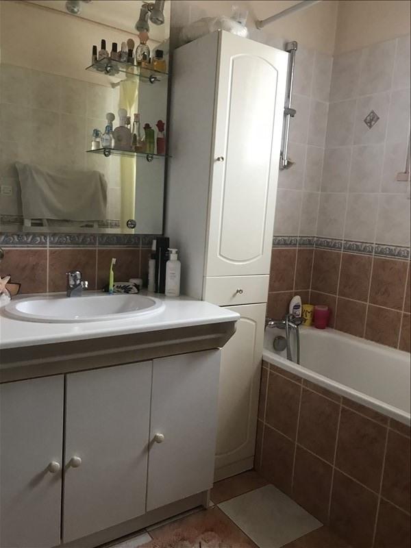 Sale house / villa Forges 222600€ - Picture 6