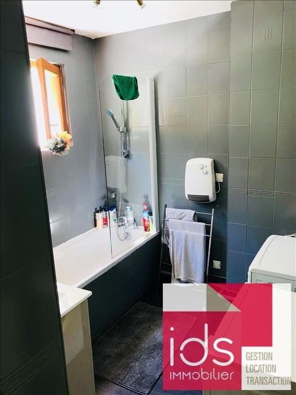Vente appartement St cassin 179000€ - Photo 8