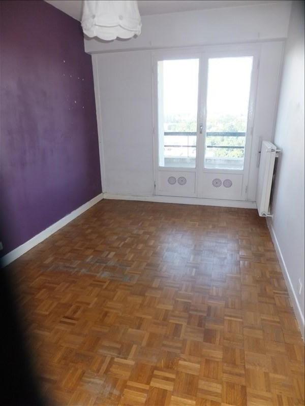 Vente appartement Caluire et cuire 159000€ - Photo 7