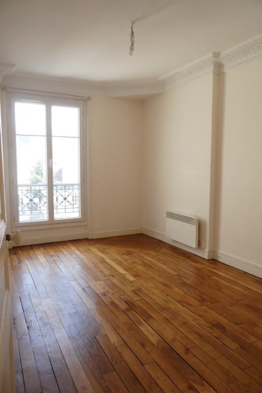 Location appartement Paris 13ème 1411€ CC - Photo 5