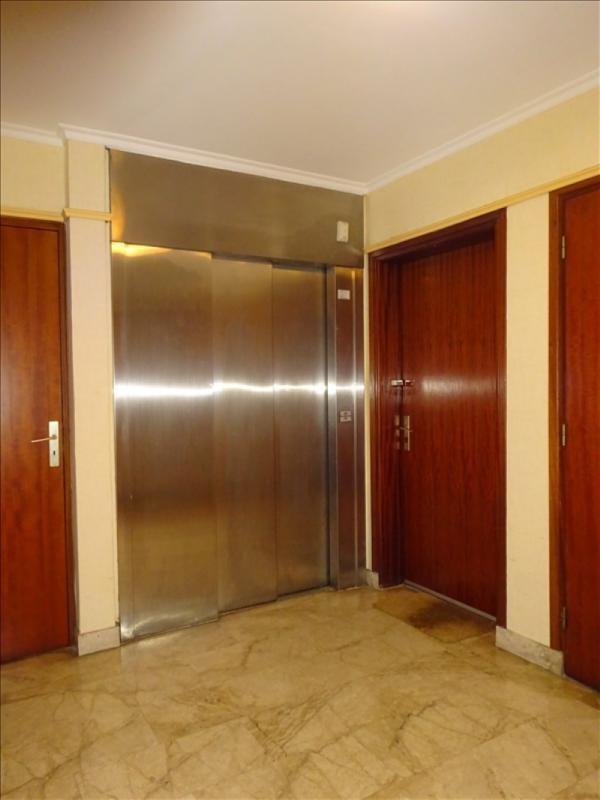 Vente appartement Brest 91000€ - Photo 5