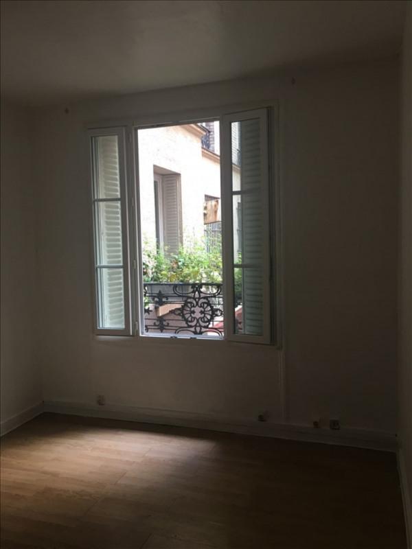 Vente appartement Paris 15ème 125000€ - Photo 2